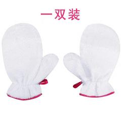竹纤维洗碗手套女刷碗神器耐用型防水加厚加绒厨房家务清洁巾抹布