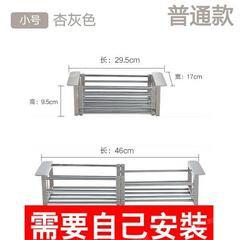 【可伸缩】厨房水槽沥水篮304不锈钢加厚菜盆沥水架/沥碗架置物架