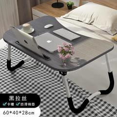 床上书桌简约小桌子床上可折叠书桌笔记本电脑懒人做桌学生学习桌