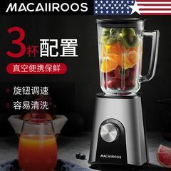 迈卡罗MC-2156料理机榨汁机果汁机辅食机果蔬机破壁机豆浆机粉碎(四合一)MC-2156