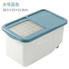 20斤米桶家用厨房米缸米面收纳箱密封塑料防虫防潮带盖10斤米箱
