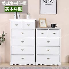 实木斗柜美式五斗柜床头柜收纳储物卧室客厅小型柜子简约