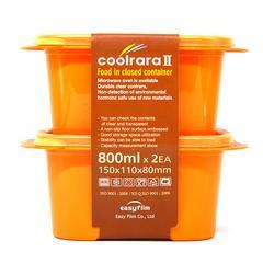 塑料保鲜盒800ml*2p