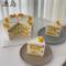 员工福利爆款 芒果角蛋糕