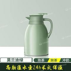 保温壶家用保温水壶大容量便携热水瓶壶保温瓶开水瓶小型暖壶暖瓶