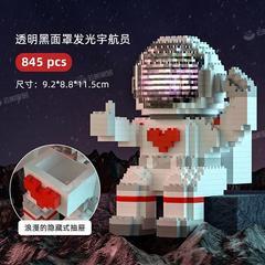 微型拼装小颗粒儿童益智玩具积木兼容乐高太空宇航员发光摆件礼物