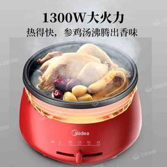 美的电火锅锅家用电热锅煮锅可分体宿舍学生炒菜炒锅多功能DH2851