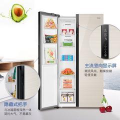 海尔对开门风冷无霜双变频冰箱 BCD-539WDCO 彩晶新款(送西门子接线板)