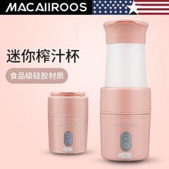 迈卡罗折叠果汁机MC-7052