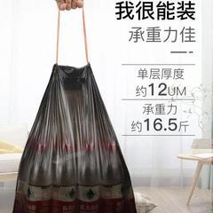 垃圾袋家用加厚大号批发厨房卫生间抽绳手提式一次性背心式塑料袋颜色随机