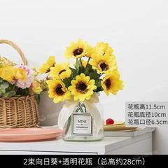北欧ins仿真花假花束摆件干花花束室内 塑料绢花客厅餐桌摆设装饰