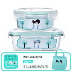 微波炉专用玻璃饭盒保鲜盒上班带饭便当盒(赠精保温便当包)