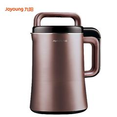 九阳(Joyoung)豆浆机破壁免滤无渣预约家用全自动DJ13R-P9