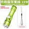 手电筒强光可充电USB超亮远射LED灯变焦户外军家用迷你学生小手电