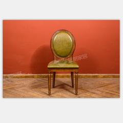 舒美板木结合餐椅 N6003B(真皮)
