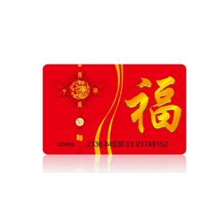 购物卡  家乐福500元(仅限天津地区)