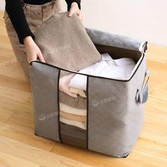 被子衣服收纳袋大号衣物棉被打包袋整理袋行李包手提收纳袋搬家