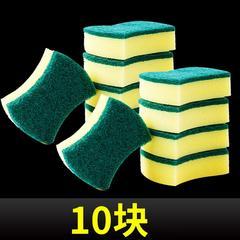 洗碗海绵百洁布洗碗布10片装(积分专享)