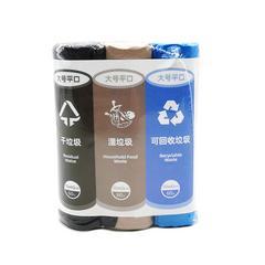 禧天龙W-8557分类厚实垃圾袋大号50*60cm*60只/黑:棕:蓝/20个