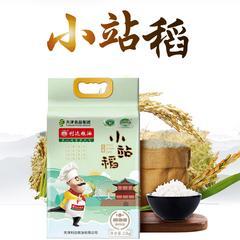 利达 小站稻 长粒香米真空装一级粳米优质大米2.5KG