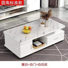 欧式圆角茶几电视柜组合简约现代小户型茶桌子玻璃茶几桌家用客厅