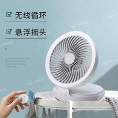 edon爱登悬浮空气循环扇桌面充电小型风扇台式电扇便携折叠电风扇