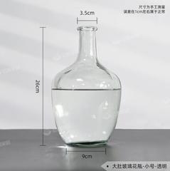 北欧简约大肚玻璃花瓶仿真日本吊钟马醉木插花水培落地透明大
