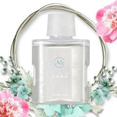 空气清新剂香薰香氛机喷雾室内家用卫生间厕所除臭神器自动喷香机