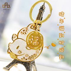 原创2019乙亥猪年新年春节礼物礼品可爱招财送福小猪金属钥匙扣