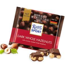 德国进口RitterSport瑞特斯波德榛子黑巧克力