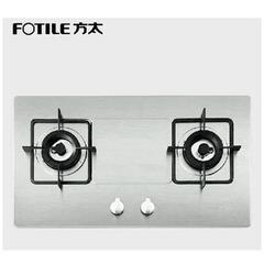 Fotile/方太 FD1G 嵌入式燃气灶 新品