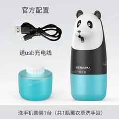 自动洗手机充电智能感应皂液器泡沫洗手液机家用洗手液套装