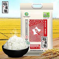 致臻有机稻花香5kg