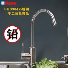 6400套餐阿发水槽( 水槽5844+龙头1004) 洗菜盆 AF-5844