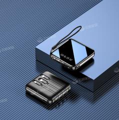 共享自带线大容量充电宝10000毫安安卓苹果手机通用移动电源