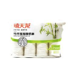 禧天龙B-8902竹纤维加厚纸杯250ml*80只