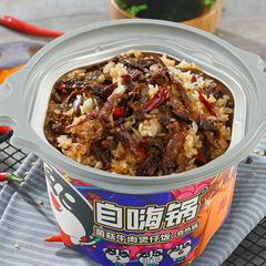 自嗨锅 自热小火锅 煲仔饭迷你锅 方便速食自热火锅米饭 230g/桶