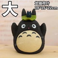 龙猫存钱罐创意搪胶摆件宫崎骏动漫手办公仔儿童储蓄罐生日礼物