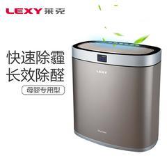 莱克(LEXY) 空气净化器魔净K3母婴专用型除醛除霾家用净化器KJ305