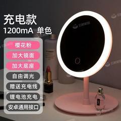 网红led化妆镜带灯桌面台式梳妆镜宿舍充电式补光镜子女生美妆镜