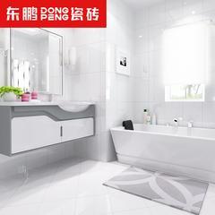 东鹏瓷砖 纯白瓷片釉面砖 简约现代厨卫不透水墙砖 白冰 LF30356