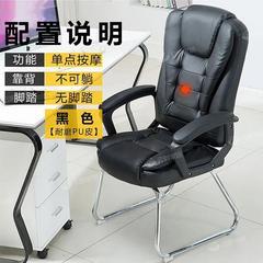 电脑椅家用特价办公椅可躺老板椅升降转椅按摩午休椅