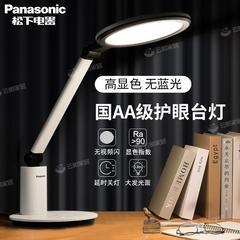 松下(Panasonic)LED护眼台灯国AA级大学生学习书桌台灯保视力儿童宿舍阅读床头灯致皓系列