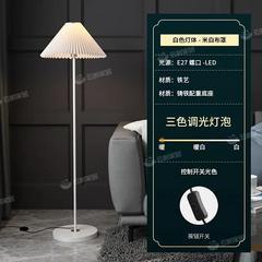 落地灯客厅卧室床头台灯北欧ins风创意简约现代美式布艺立式台灯