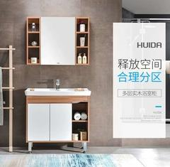 HDFL086B-A9(浴室柜)+HDC6115(坐便器)+HDB228LY(花洒)