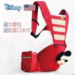 迪士尼抱娃神器腰凳婴儿背带多功能四季护腰款坐单凳夏季简易
