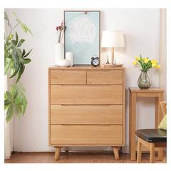 生态家  全实木五斗柜/简约现代北欧多层储物柜/卧室多功能白橡木抽屉收纳柜