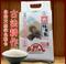 致纯稻花香2.5kg