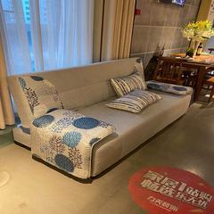 惠美家折叠沙发
