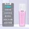 沃川纳米喷雾补水仪器冷喷机便携式脸部保湿蒸脸器美容仪加湿神器